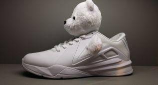 Las nuevas zapatillas del extravagante Panda Friend
