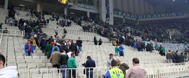 El OAKA de Atenas, desalojado por amenaza de bomba