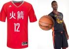 Rockets y Warriors vestirán uniformes del Año Nuevo chino