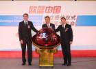 Presentado el acuerdo con el gigante mediático chino HBN