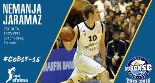 El Ourense hace oficial el fichaje de Nemanja Jaramaz