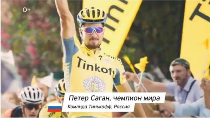 Oleg Tinkov presume de Peter Sagan en el spot de su banco