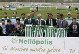 Heliópolis: el proyecto para un 'Athletic andaluz'