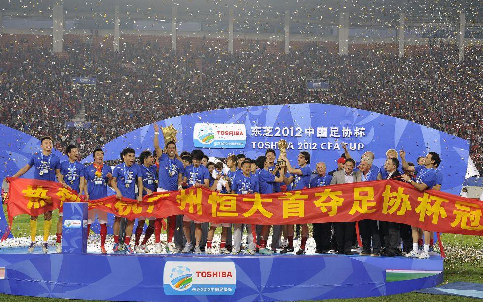 El 'Spanish Guizhou' no pudo en la final con el Guangzhou