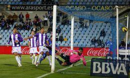 El defensa Jesús Rueda renueva hasta el año 2016 con su club