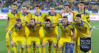 Konoplyanka y Yarmolenko, en la lista de Ucrania ante España