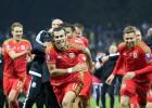 Bale ya tiene su Eurocopa