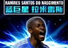 Oficial: Ramires ficha por el Jiangsu chino por 28 millones
