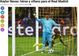 Así valora la prensa de Costa Rica el error de Keylor en Dortmund