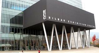 Palacio de los Deportes - Comunidad de Madrid