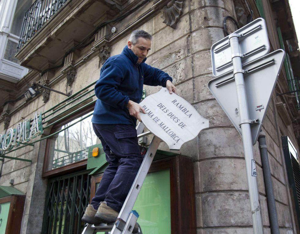 La candidatura de Madrid 2016 dio 144.000 euros a Urdangarín
