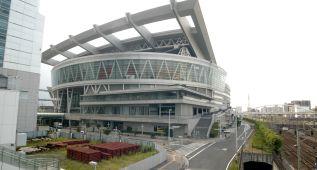 Tokio cambia sedes para 2020 y recorta 1.000 millones de euros