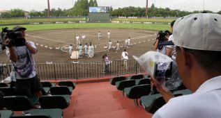 Fukushima quiere ser ahora subsede para el béisbol