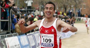"""Marhoum renuncia al Mundial de cross """"con fiebre y vómitos"""""""