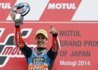 """Alex Márquez: """"Ganar en Japón era importante para nosotros"""""""