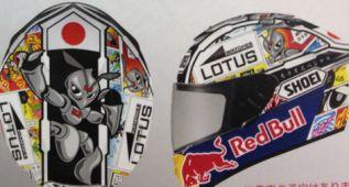 Casco al estilo manga de Marc Márquez para el GP de Japón