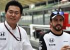 El McLaren Honda de Alonso se presentará el 21 de febrero