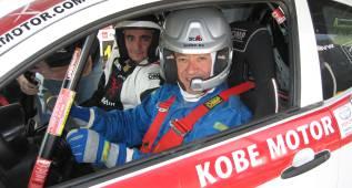 Copa Kobe Motor: la fórmula más barata para correr en España