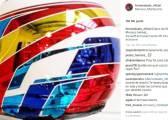 Alonso y su nuevo casco para Mónaco: como un espejo