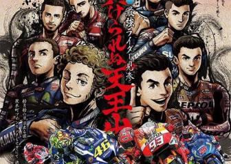 Rossi y Márquez: pilotos manga en el cartel del GP de Japón