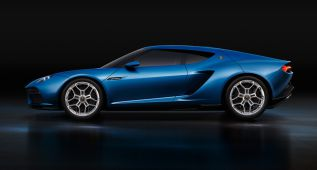 El primer Lamborghini híbrido enchufable se llama Asterion