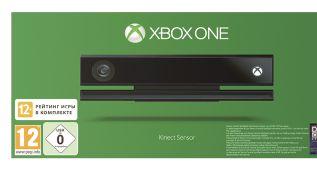 Kinect para Xbox One llega a España el 14 de octubre