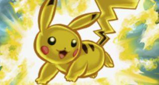 Ilustra el juego de Cartas Coleccionables Pokémon