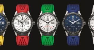 TAG Heuer presenta el reloj «TAG Heuer Connected»