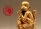 5 cosas que debes saber del 2016, Año del Mono de Fuego.