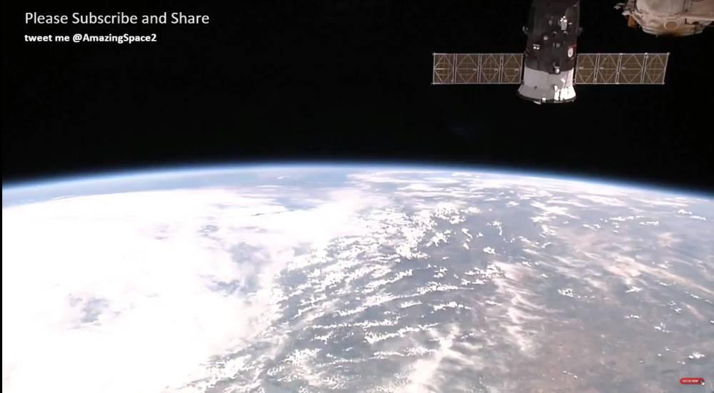 Vista de la tierra desde el espacio online dating