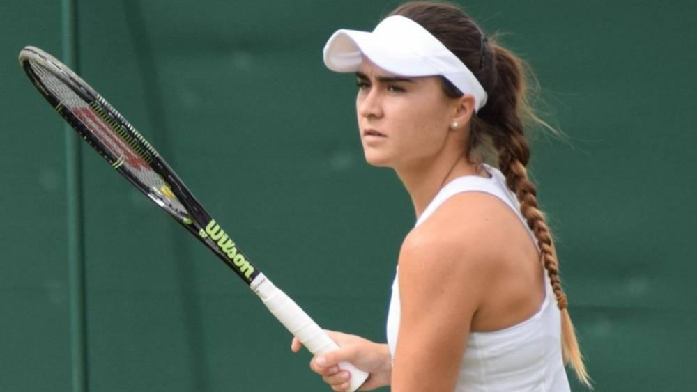 La policía investiga un posible envenenamiento en Wimbledon
