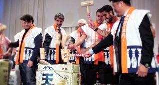 Ceremonia Kagami Biraki para recibir al Atlético en Saga