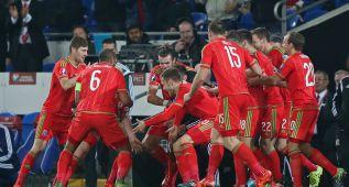 La celebración ¿ridícula? de Bale y compañía en el 1-0