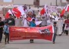 Protestas en Bahrein contra el Gran Premio de Fórmula 1