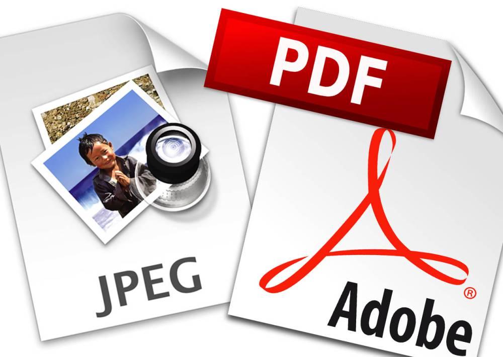 pdf сила