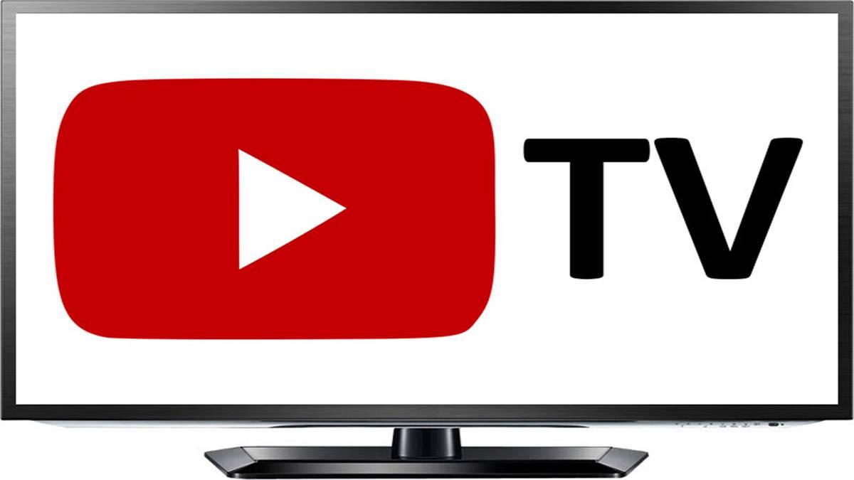 даже картинка телевизора с надписью взять коричневые