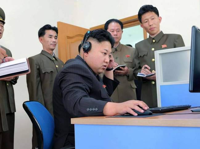 Bureau 121 Lujo Y Honor En El Ej Rcito Militar De Hackers
