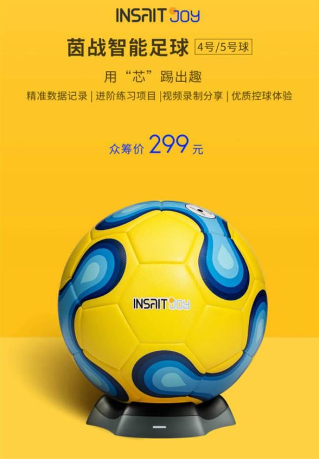 Un balón inteligente con bluetooth y contador de  toques  f62a718b9bc53