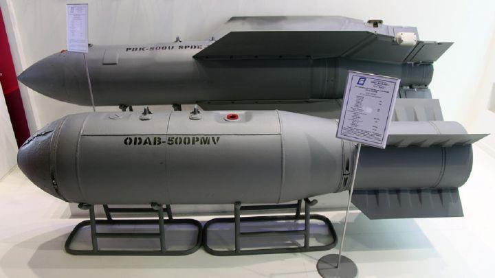 Rusia ultima su bomba 'invisible'