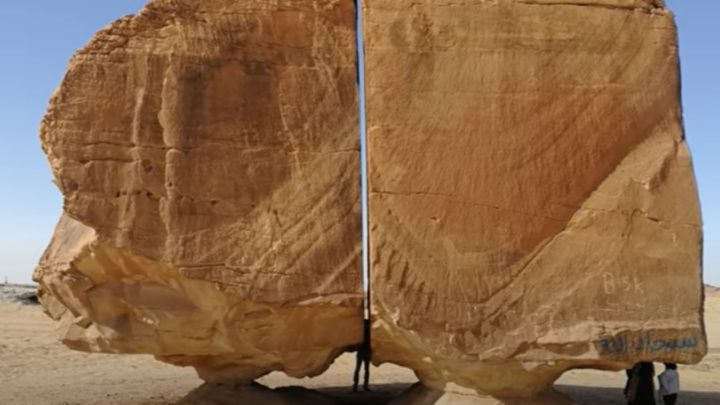 Resuelto el misterio de la roca de Al Naslaa en Arabia Saudí