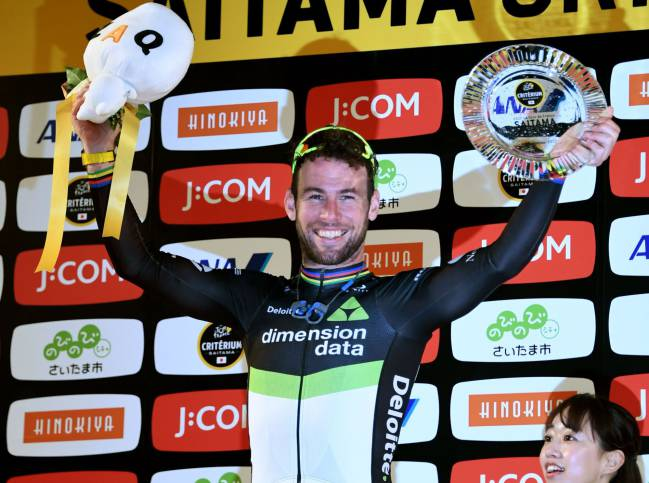 Mark Cavendish celebrates victory at the Tour de France Saitama Criterium.