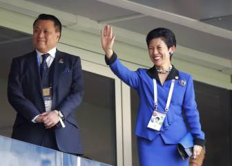 Japanese Princess Takamado makes surprise Russia visit for World Cup