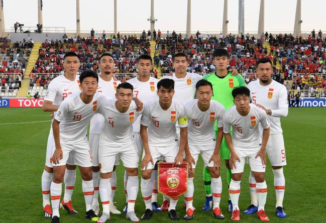 AFC Asian Cup 2019: Confirmed Round of 16 fixtures, kick-off