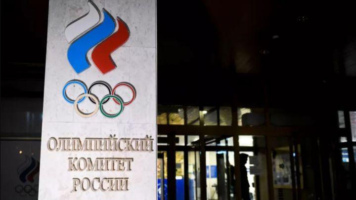 roc olympics - photo #1