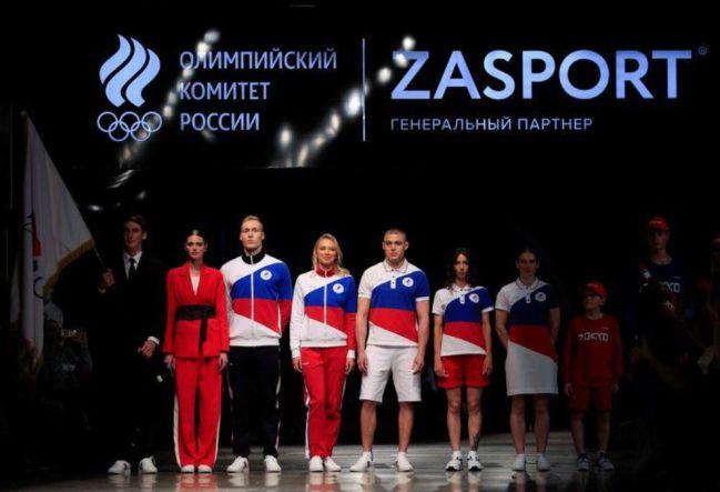 roc olympics - photo #25