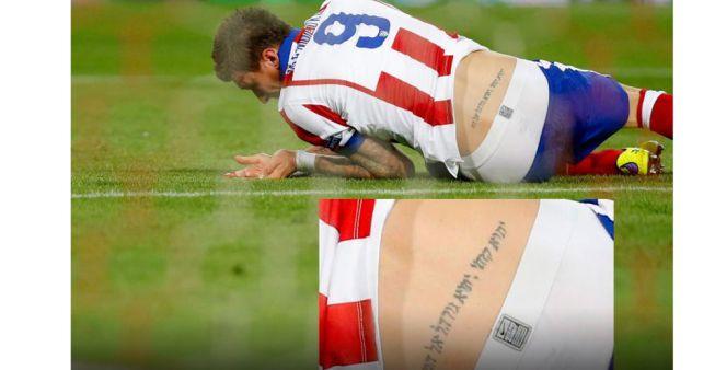 El tatuaje en hebreo de Mario Mandzukic, plagado de errores