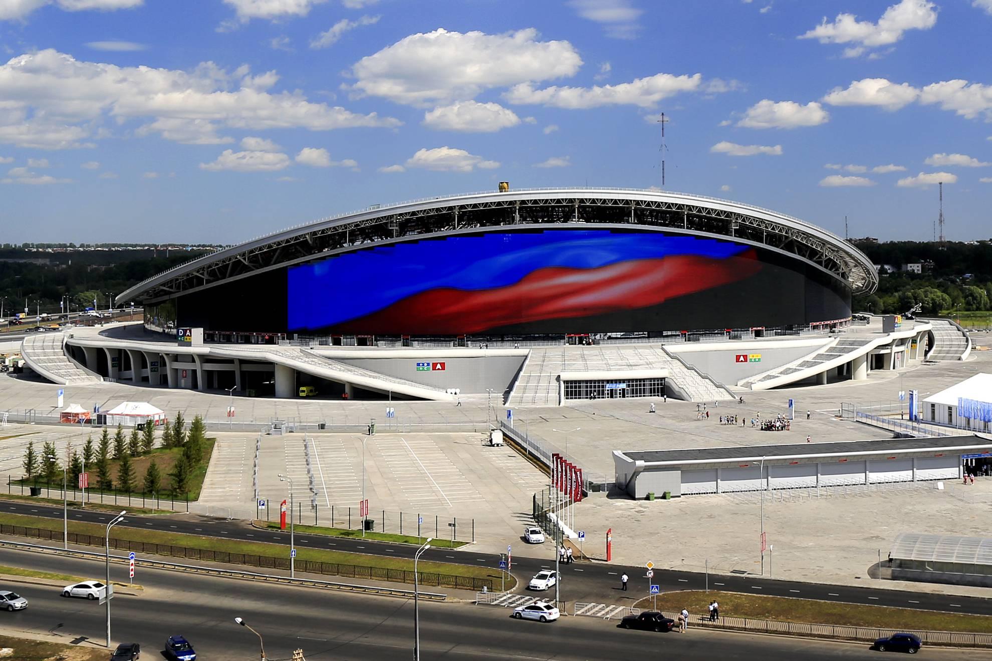 Kazán Arena