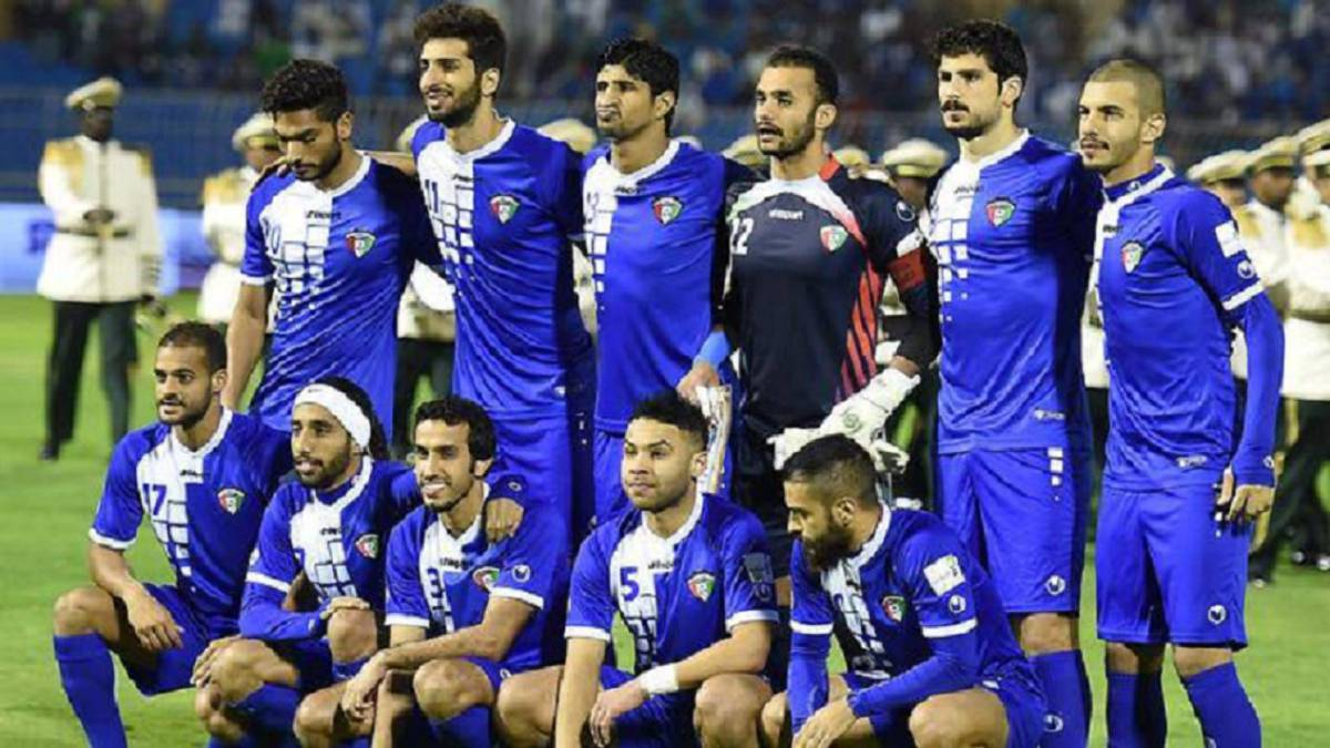 Gulf Cup of Nations: Hosts Kuwait the most successful side