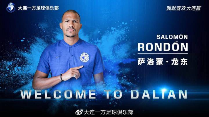 Resultado de imagen para salomon rondon Dalian Yifang de la Superliga China.