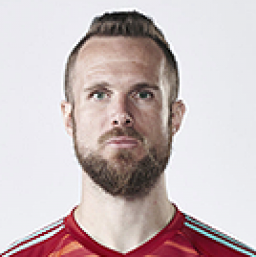 Photo of Stefan Frei
